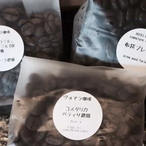 布袋農園のコーヒーラインアップ